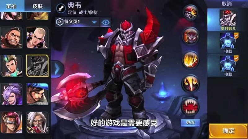 Tencent Mobile Games